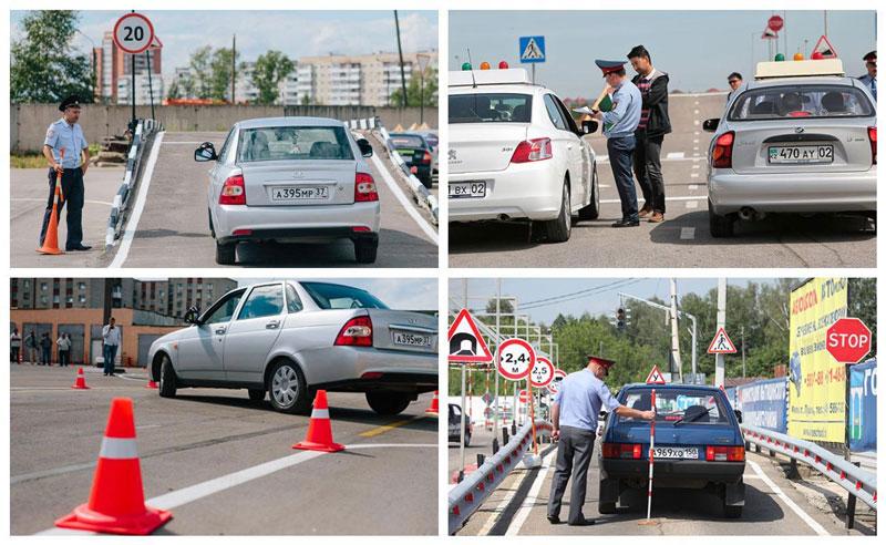 Тест на автодроме