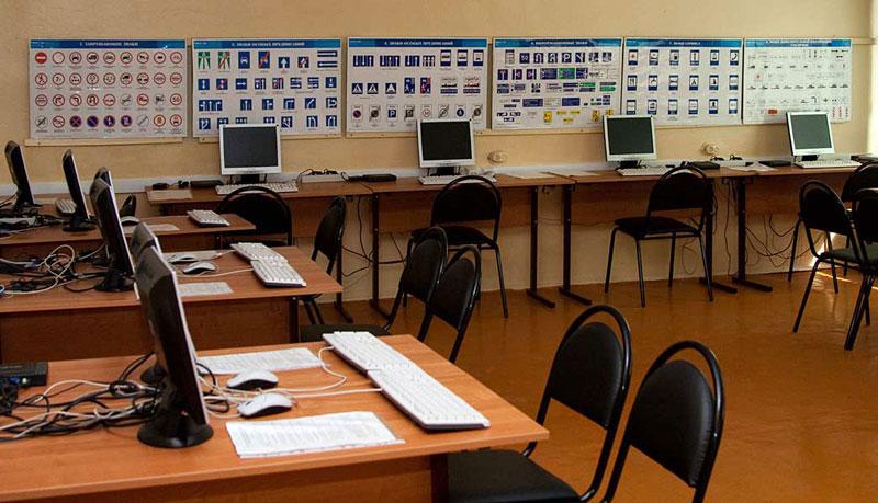 Экзаменационная комната