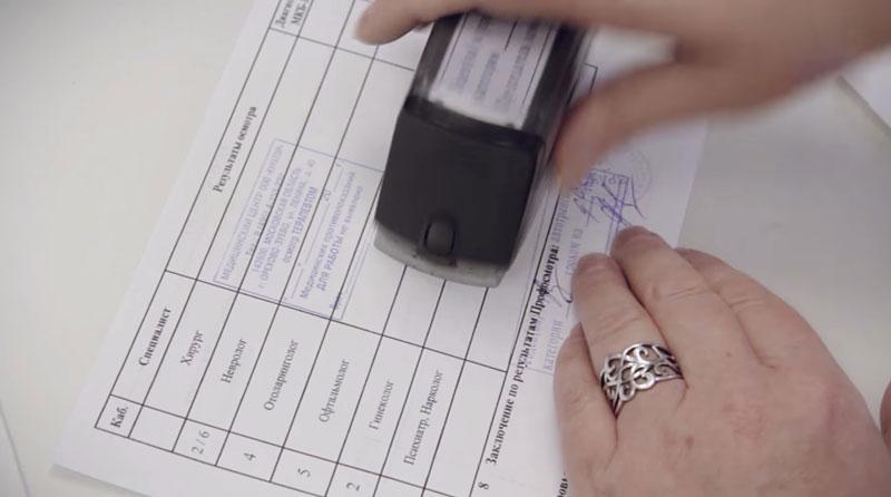 Срок действия медицинской справки для получения водительских прав 2020