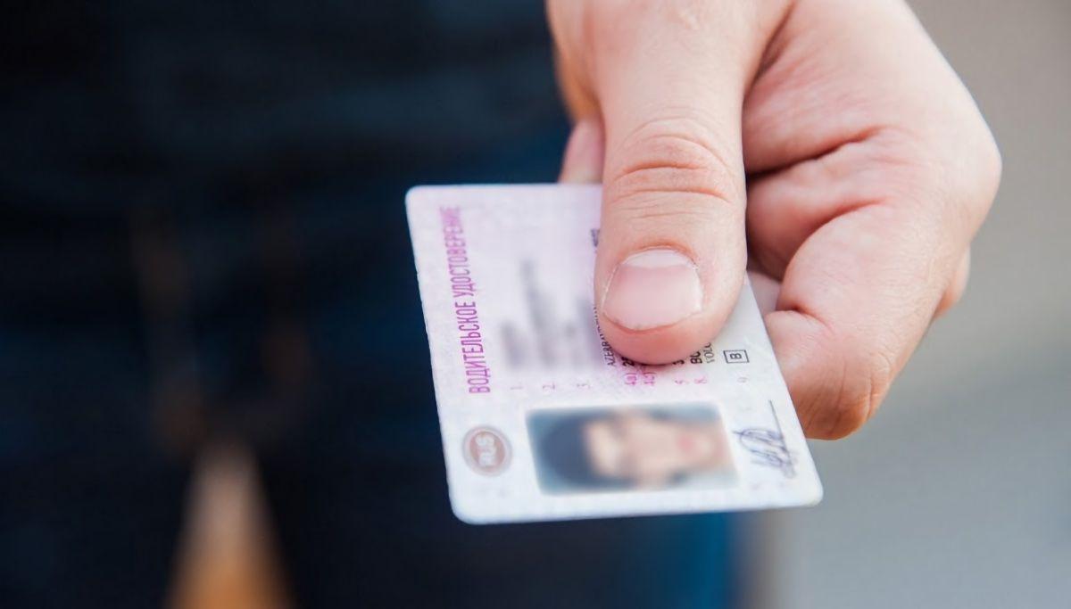 Возраст получения водительских прав