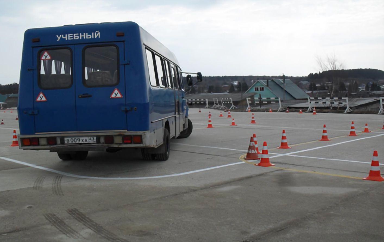 Обучение вождению автобуса
