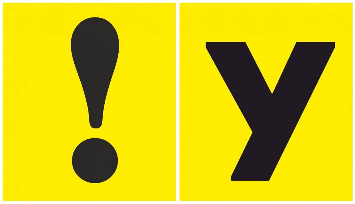 Восклицательный знак или У