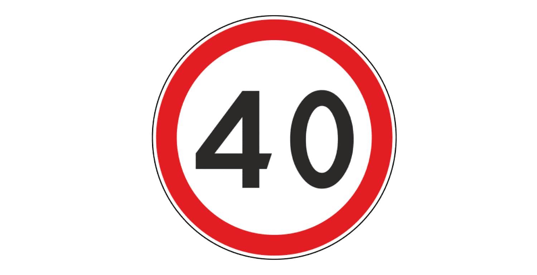 Знак ограничения скорости 40 км/час