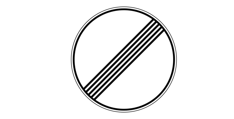 Знак отмены ограничений