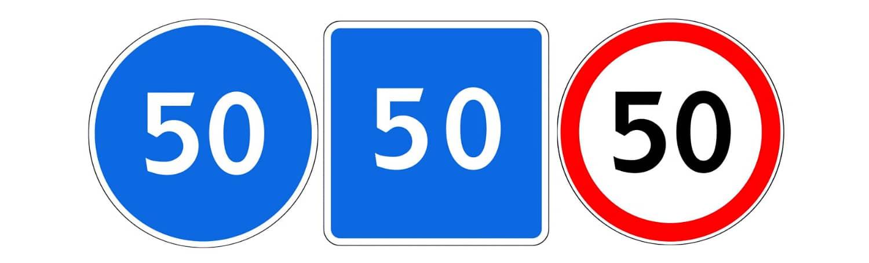 Дорожные знаки, регулирующие скорость движения транспортных средств